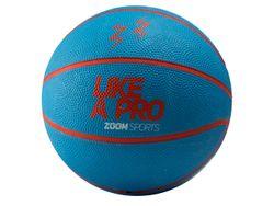7707236660055--Balon-Basketball-Grafico-N°3