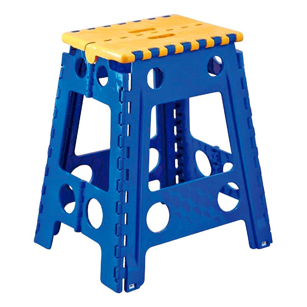 Butaco plegable azul vanyplas tiendas for Sillas plasticas plegables